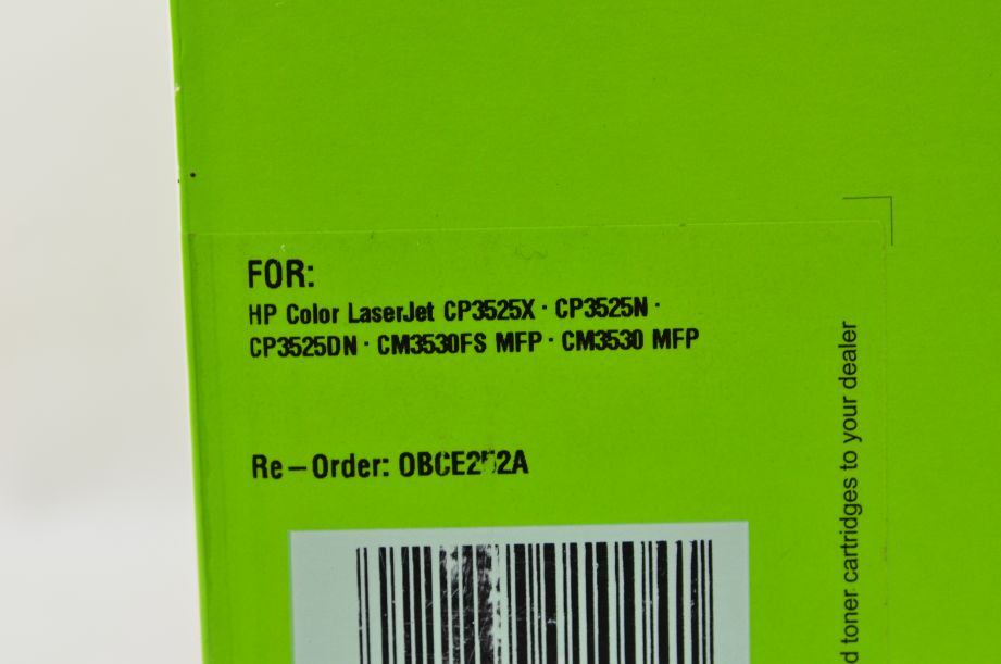 Q-Connect Compatible Toner Cartridge for HP CE252A - 7000 Pages - Yellow 4