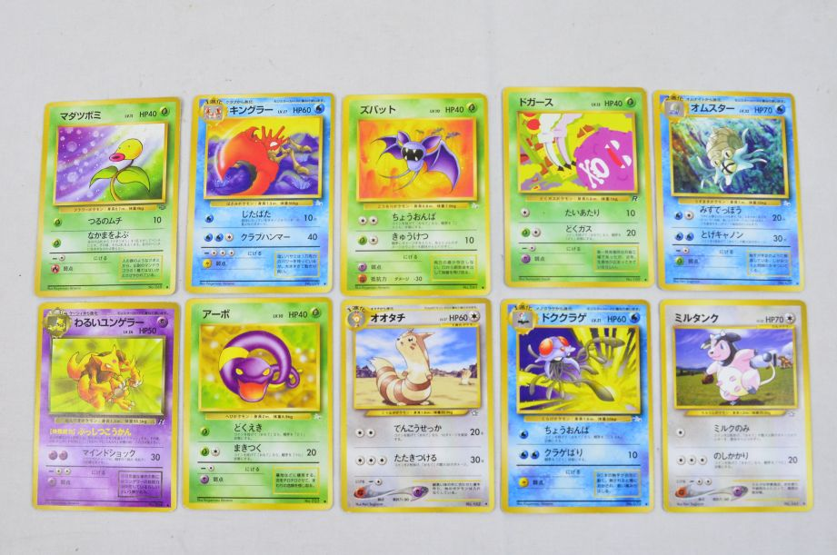 Japanese Pocket Monster Cards 20 Count Early Pokemon Trading Card Game 2