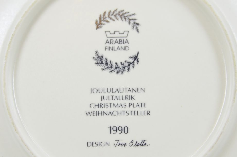 Arabia Finland Decorative Christmas Plate 1990 by Tove Slotte 6