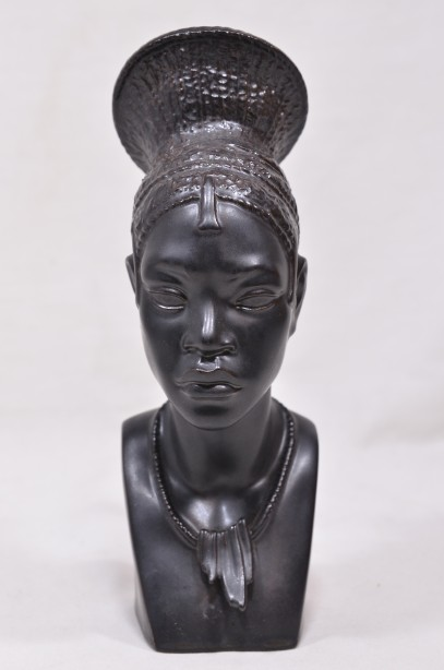 Lladro Head of Congolese Woman - Retired 1987 - Item #01012148 1