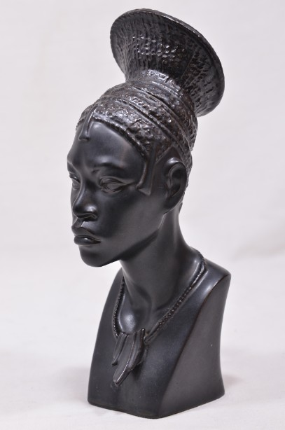 Lladro Head of Congolese Woman - Retired 1987 - Item #01012148 10