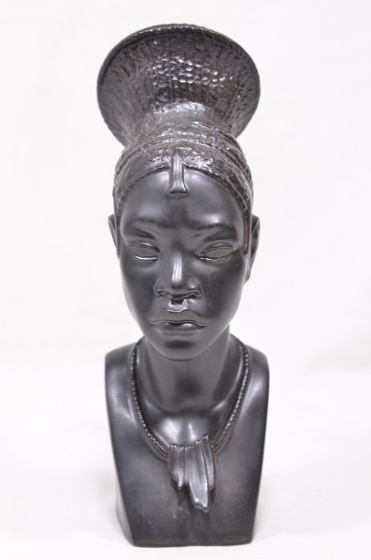 Lladro Head of Congolese Woman - Retired 1987 - Item #01012148 2