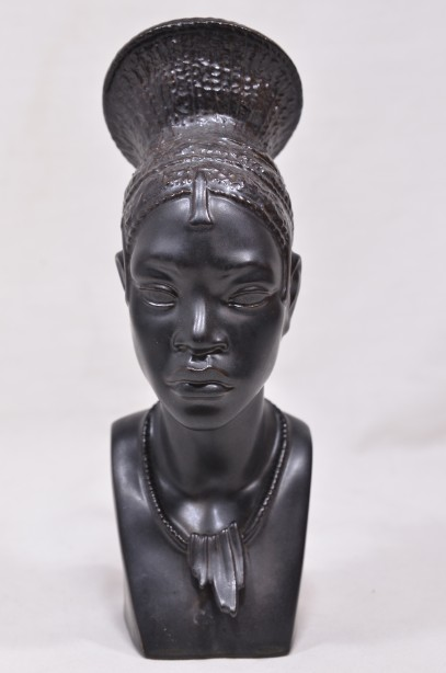 Lladro Head of Congolese Woman - Retired 1987 - Item #01012148 3