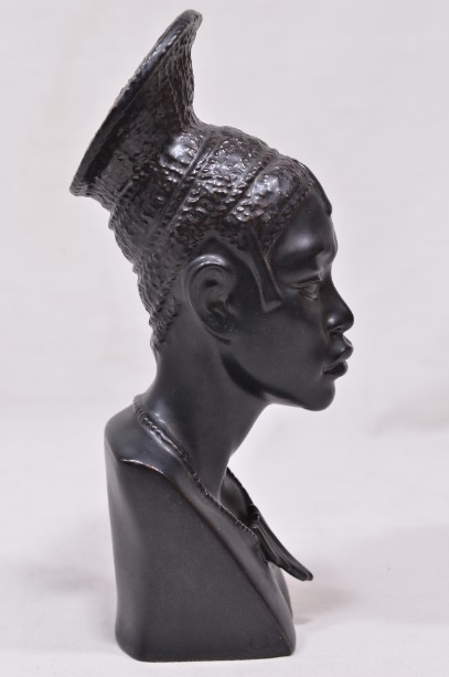 Lladro Head of Congolese Woman - Retired 1987 - Item #01012148 4