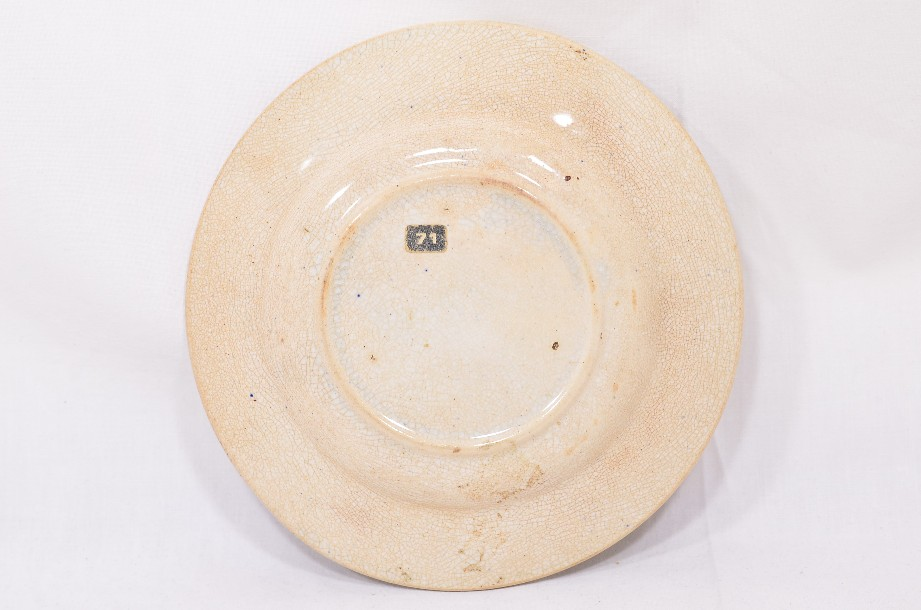 William III of Orange political 'No Surrender' cup, saucer and plate trio 14